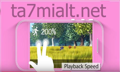تحميل برنامج Mx Player للاندرويد Apk اخر اصدار