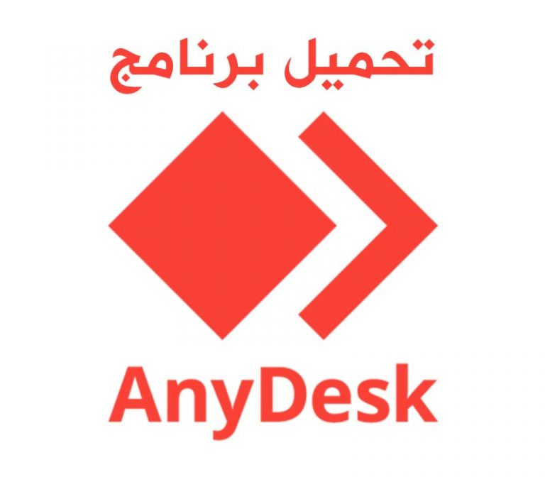 download-AnyDesk-768x672