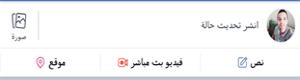 تحميل Facebook Lite للاندرويد Apk فيس بوك بحجم صغير