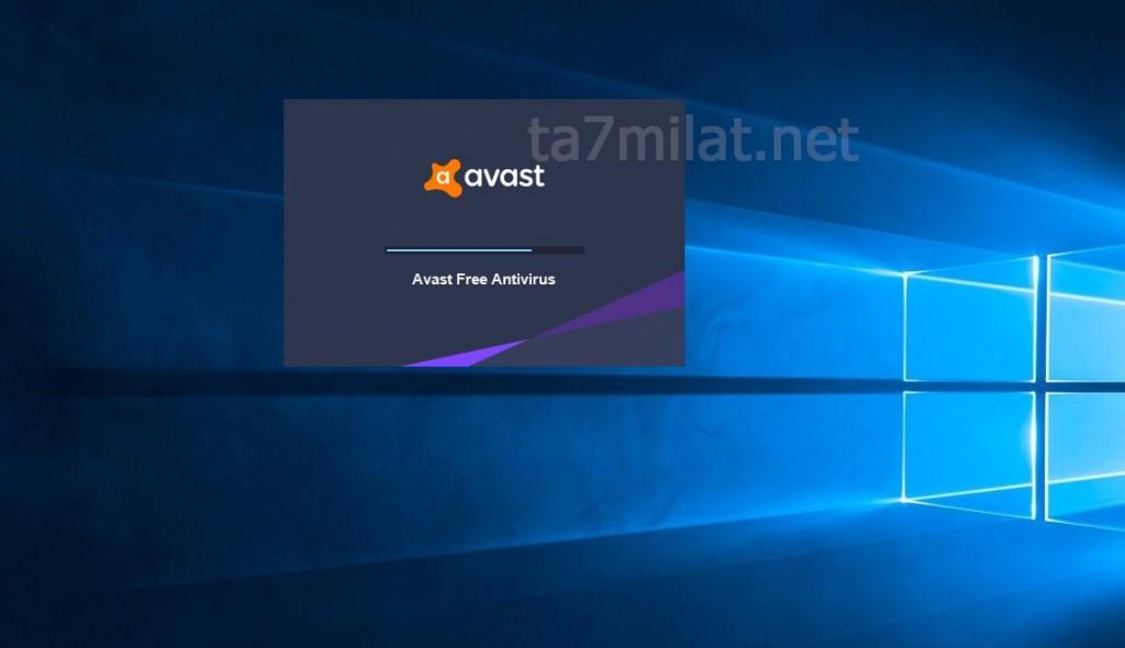 برنامج افاست للكمبيوتر حماية من الفيروسات ويندوز 7 8 10