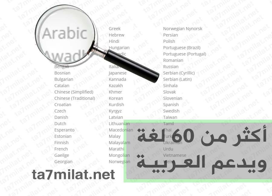 يو تورنت عربي