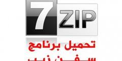 تحميل برنامج ايمو عربي للاب توب