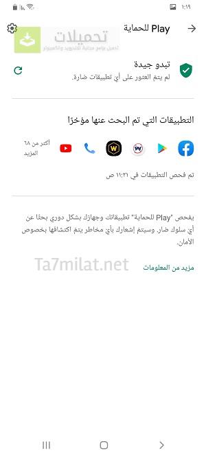 أقسام سوق Google Play للاندرويد