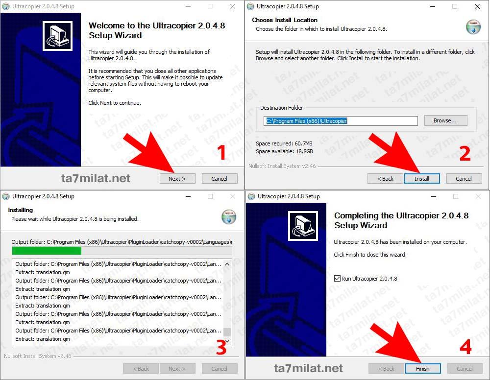 تثبيت برنامج واجهة برنامج Super Copy لتسريع نقل الملفات للكمبيوتر
