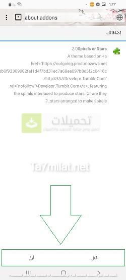 تحميل فايرفوكس للاندرويد Apk عربي برابط مباشر 2020