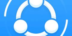 تحميل برنامج شير ات 2020 للاندرويد Apk بدون اعلانات برابط مباشر