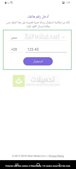 تحميل برنامج فايبر للموبايل اندرويد Viber Apk برابط مباشر