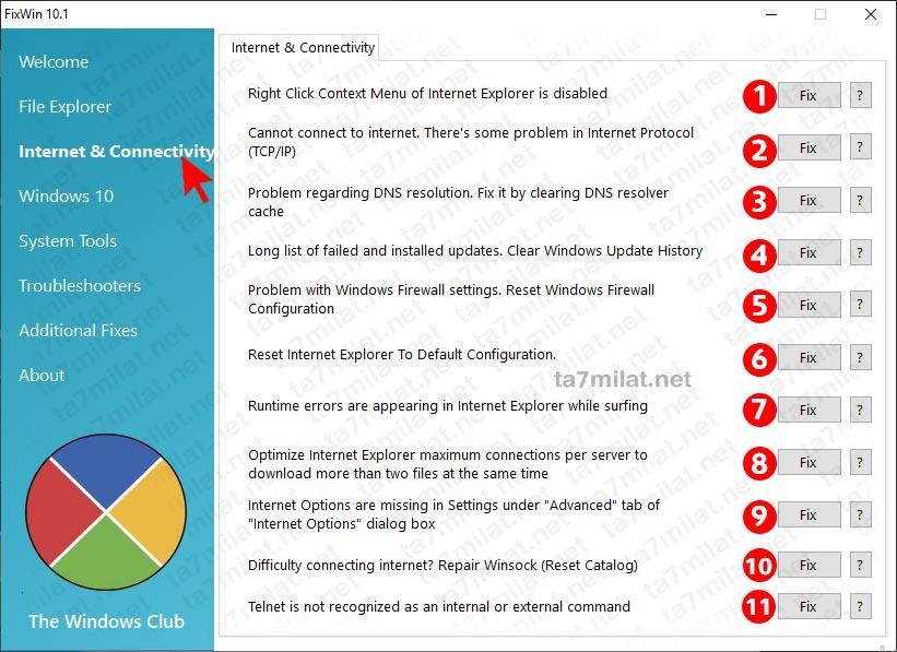 إصلاح مشكلات الإنترنت في ويندوز 10