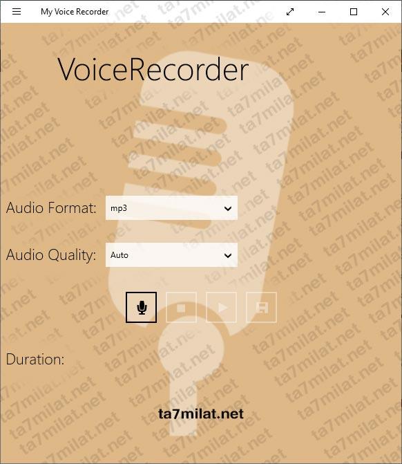 تسجيل الصوت mp3 للكمبيوتر