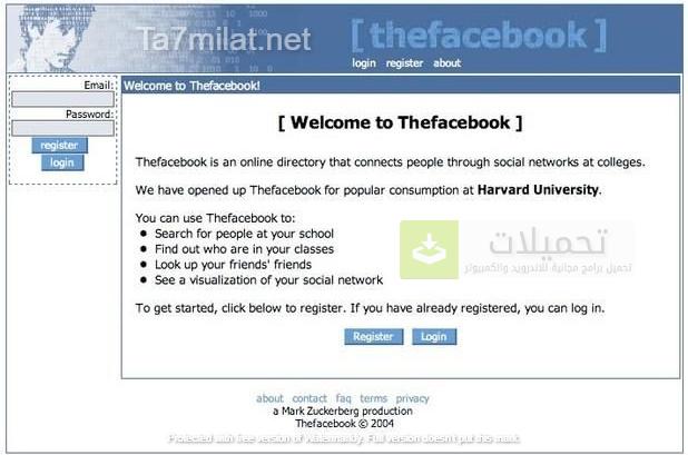 تنزيل فيس بوك 2020 عربي للجوال اخر اصدار الجديد تحميل مباشر Facebook Apk