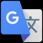 تحميل برنامج ترجمة بدون نت للاندرويد مترجم جوجل ترانسليت 2020 Apk