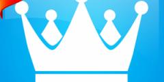 تحميل برنامج كينج روت الاصلي 2020 للاندرويد KingRoot Apk اخر اصدار