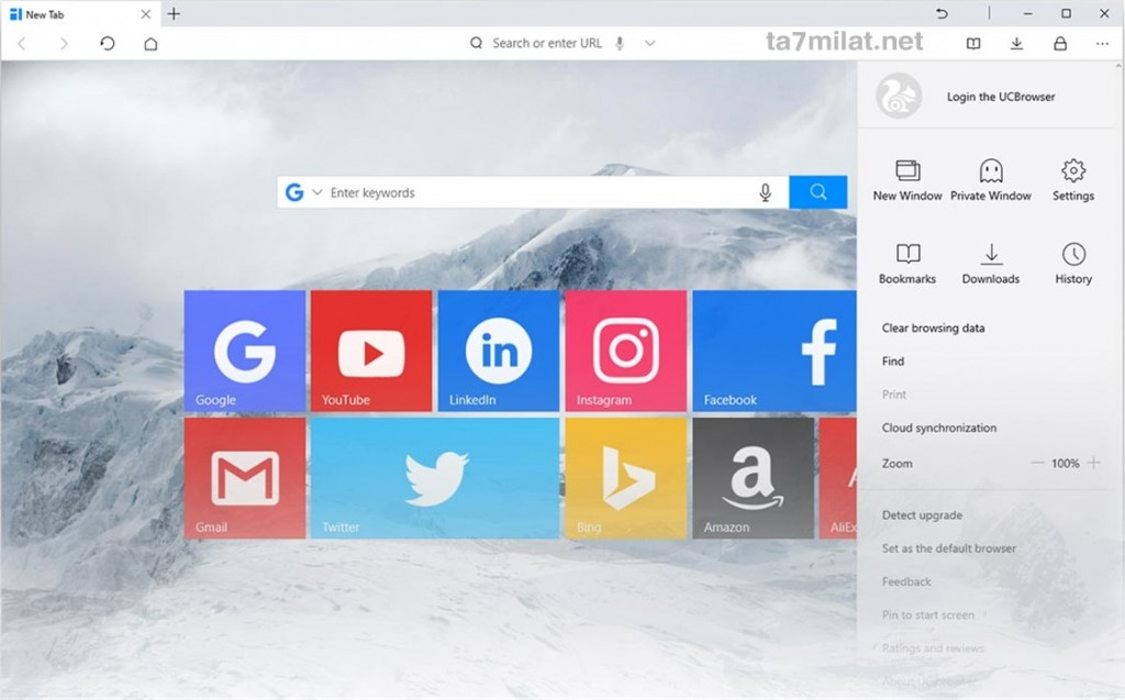 متصفح يوسي للكمبيوتر