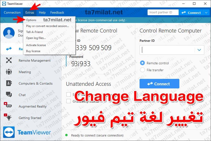 خطوات تغيير اللغة في برنامج تيم فيور الي العربية