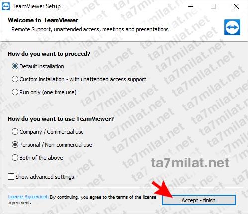 شرح تثبيت برنامج Teamviewer 2020