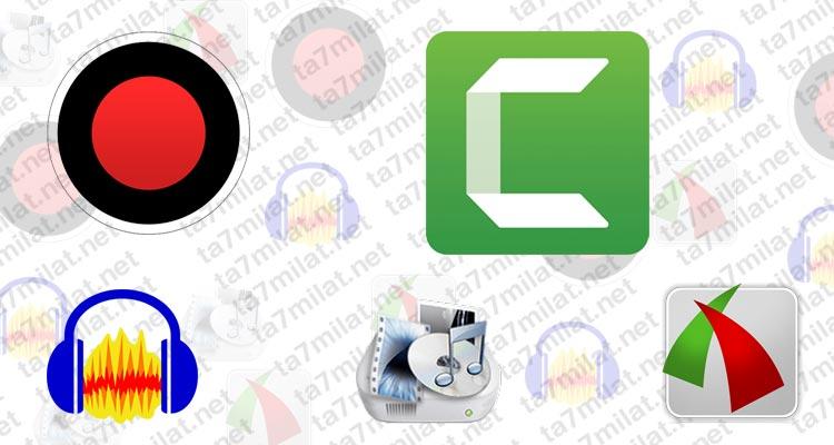 برامج تحرير الفيديو والصوت