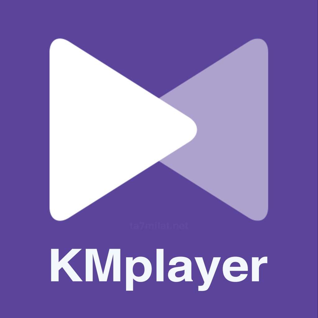 تحميل برنامج KMplayer للكمبيوتر 32 بت 64 Bit