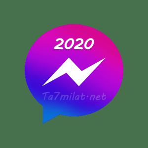 تنزيل ماسنجر 2020 سهل بطريقة سهلة حديث الجديد الازرق اخر اصدار مجاني Apk